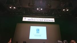 クラブ役員・委員長研修会