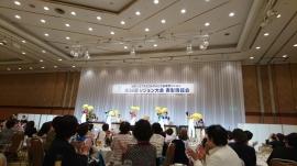 表彰晩餐会 広島ジュニア マリンバ アンサンブル 演奏